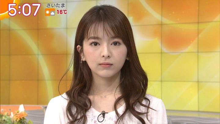 2017年12月11日福田成美の画像02枚目
