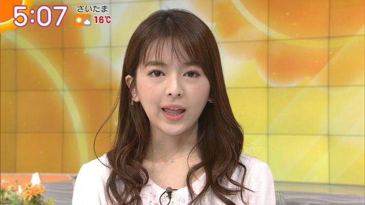 2017年12月11日福田成美の画像03枚目