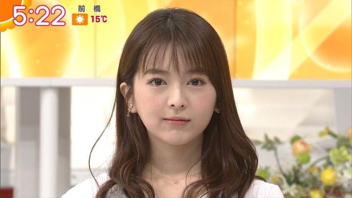 2017年12月11日福田成美の画像06枚目