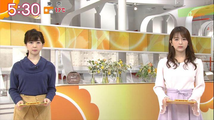 2017年12月11日福田成美の画像09枚目