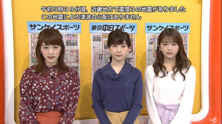 2017年12月11日福田成美の画像12枚目