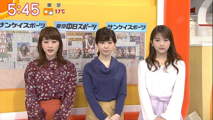 2017年12月11日福田成美の画像13枚目