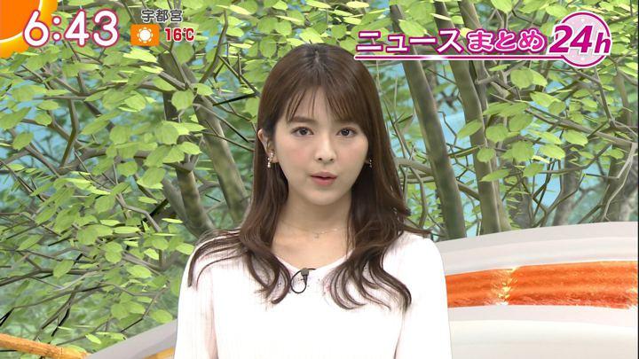 2017年12月11日福田成美の画像17枚目