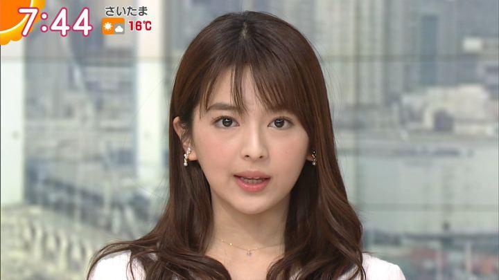 2017年12月11日福田成美の画像20枚目
