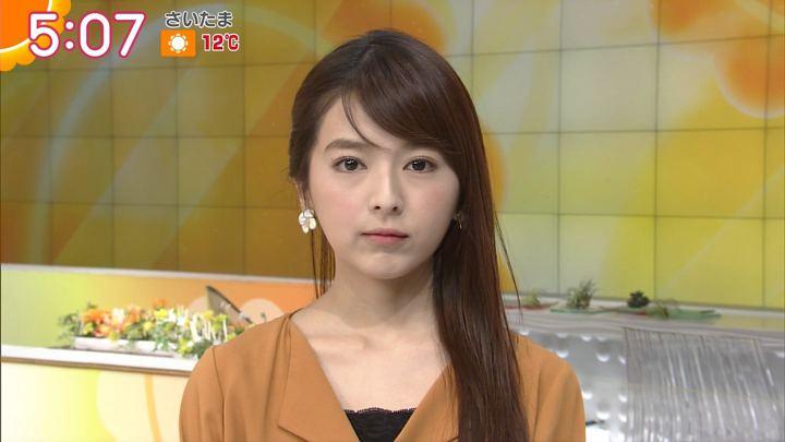 2017年12月12日福田成美の画像02枚目