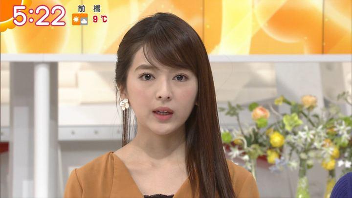 2017年12月12日福田成美の画像05枚目
