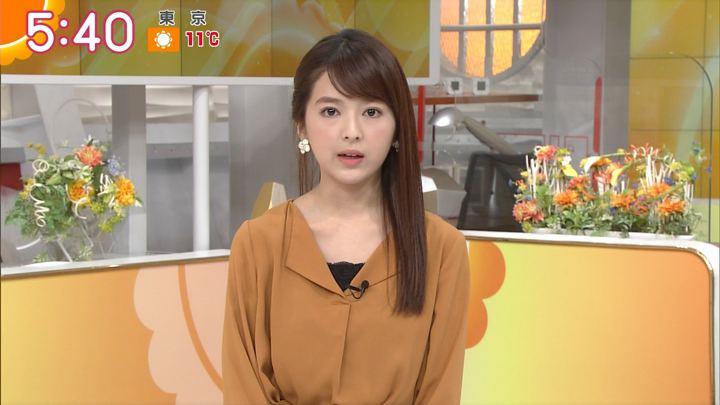 2017年12月12日福田成美の画像09枚目