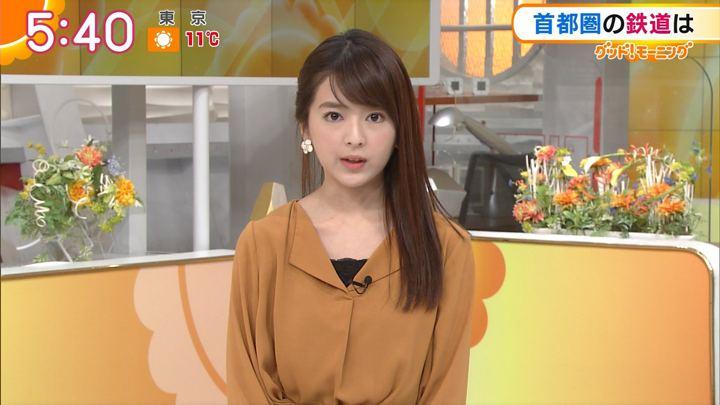 2017年12月12日福田成美の画像11枚目