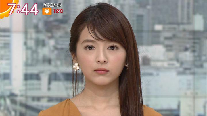 2017年12月12日福田成美の画像23枚目