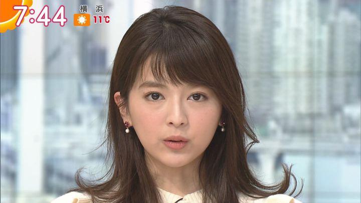 2017年12月18日福田成美の画像20枚目