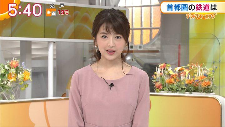 2017年12月19日福田成美の画像08枚目