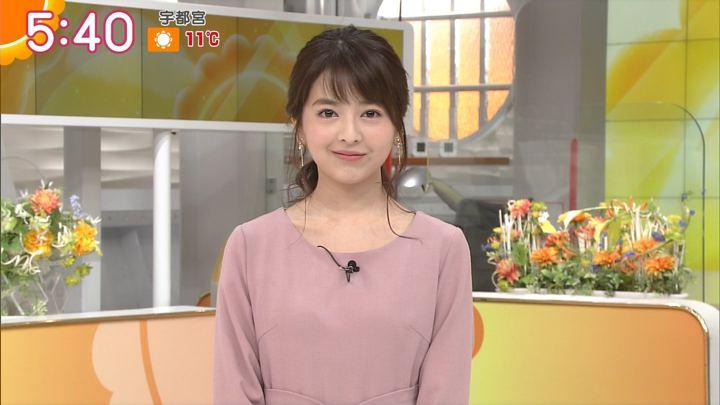 2017年12月19日福田成美の画像09枚目