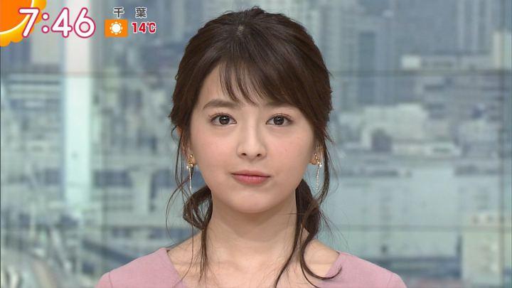 2017年12月19日福田成美の画像20枚目