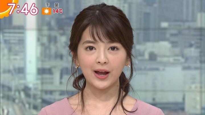 2017年12月19日福田成美の画像21枚目