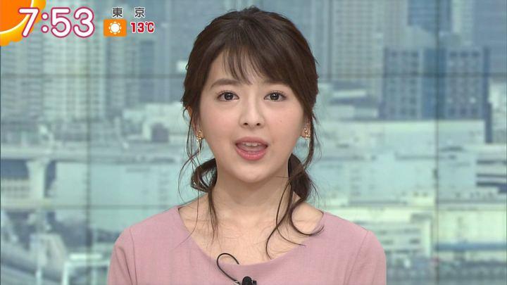2017年12月19日福田成美の画像23枚目