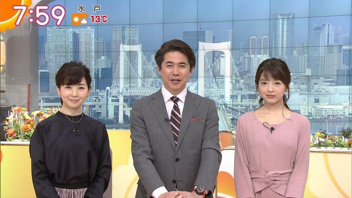 2017年12月19日福田成美の画像25枚目
