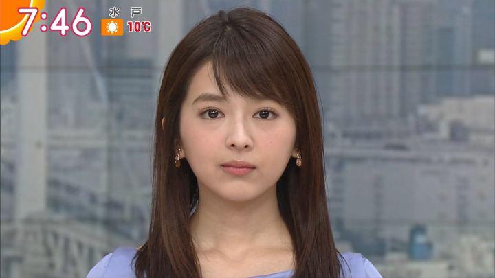 2017年12月21日福田成美の画像24枚目