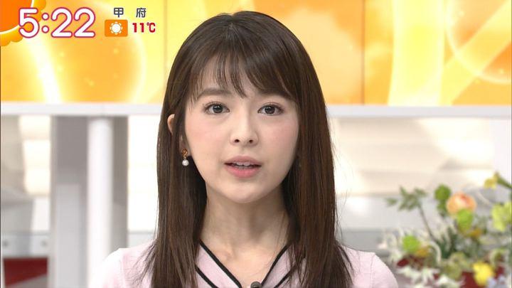 2017年12月22日福田成美の画像08枚目
