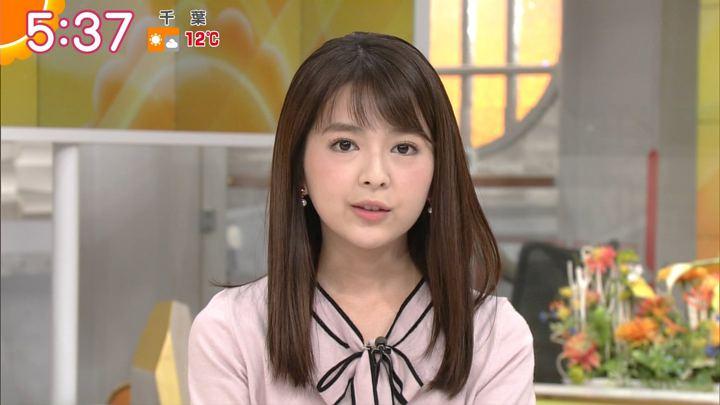 2017年12月22日福田成美の画像12枚目