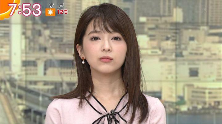 2017年12月22日福田成美の画像33枚目