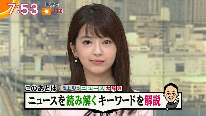 2017年12月22日福田成美の画像34枚目