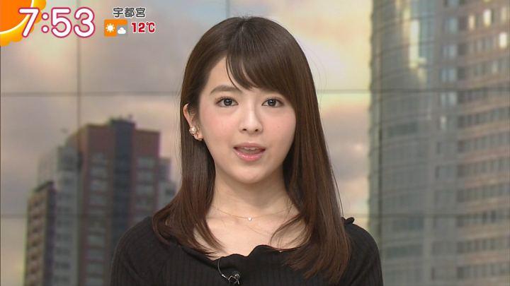 2017年12月25日福田成美の画像31枚目