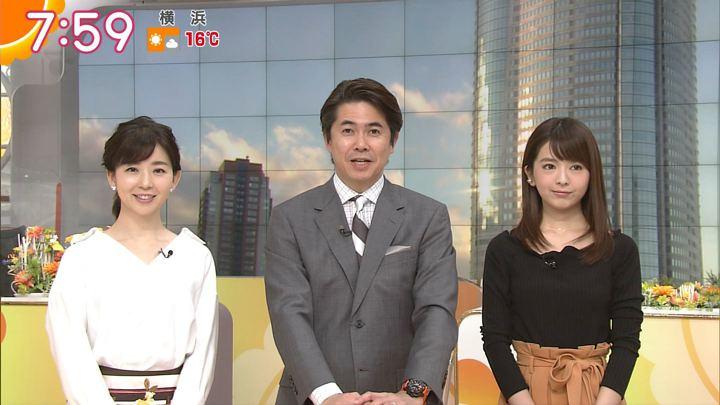 2017年12月25日福田成美の画像34枚目