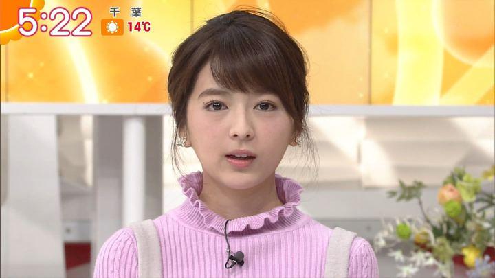 2017年12月26日福田成美の画像05枚目