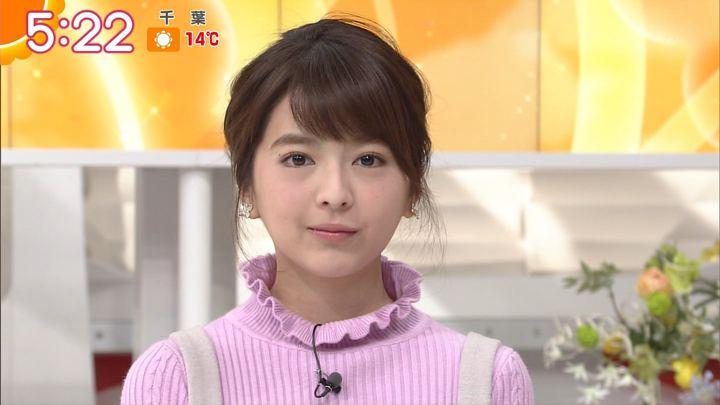 2017年12月26日福田成美の画像06枚目