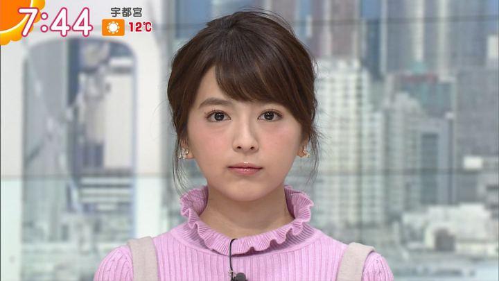 2017年12月26日福田成美の画像27枚目