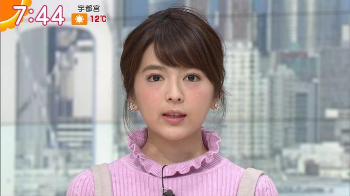 2017年12月26日福田成美の画像28枚目