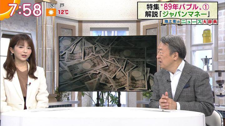 2017年12月26日福田成美の画像31枚目