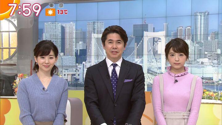 2017年12月26日福田成美の画像32枚目