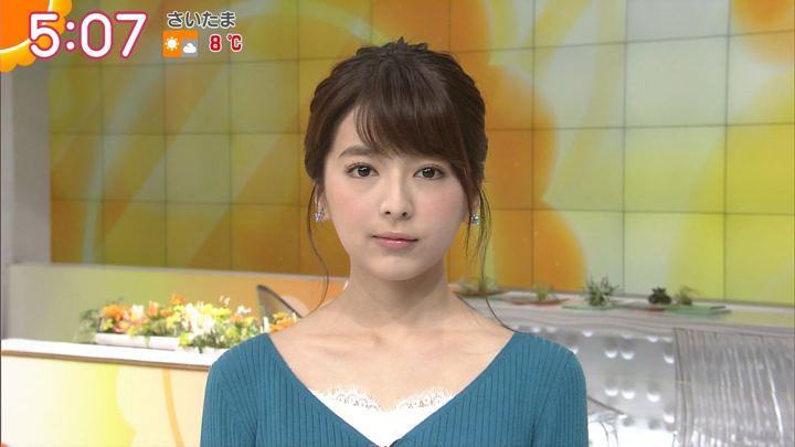 2017年12月27日福田成美の画像02枚目