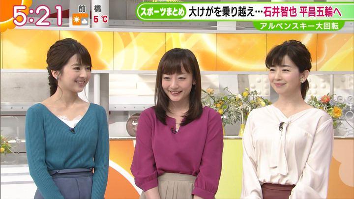 2017年12月27日福田成美の画像04枚目
