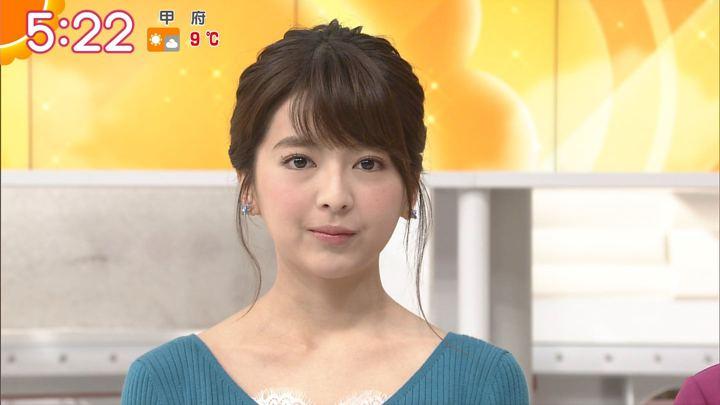 2017年12月27日福田成美の画像06枚目