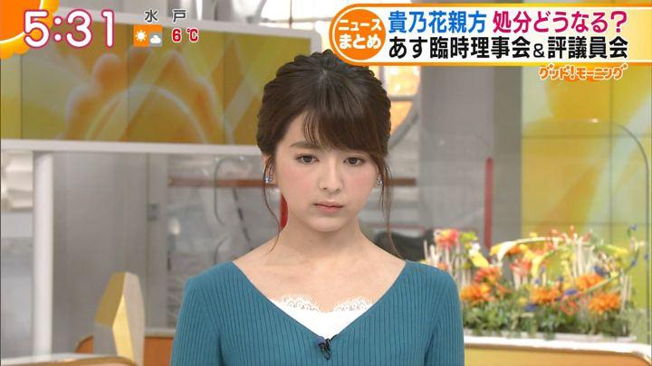 2017年12月27日福田成美の画像09枚目