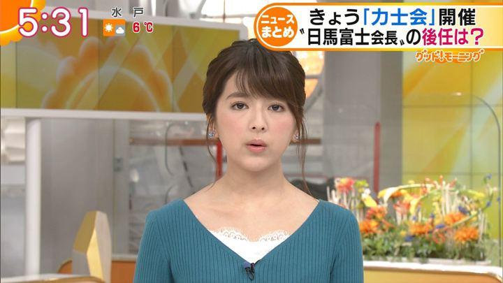 2017年12月27日福田成美の画像10枚目