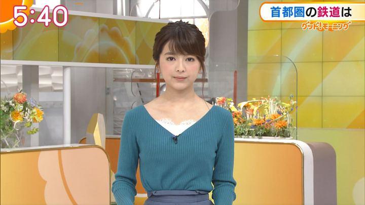 2017年12月27日福田成美の画像13枚目