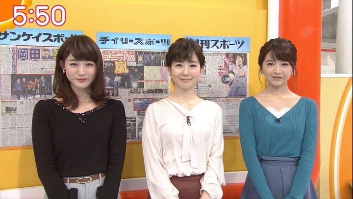 2017年12月27日福田成美の画像16枚目