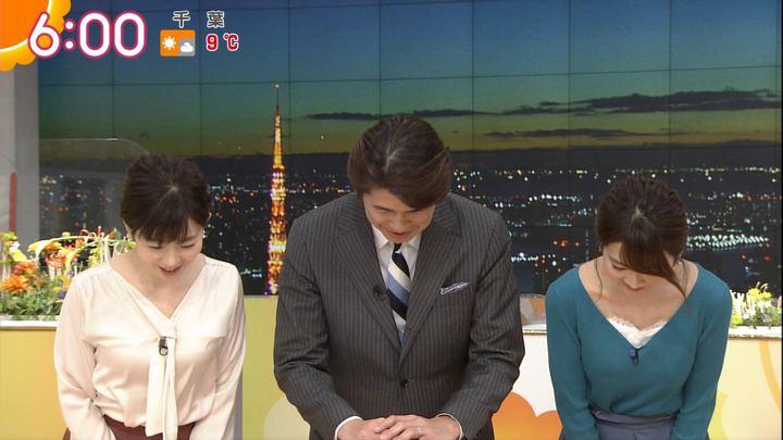 2017年12月27日福田成美の画像18枚目