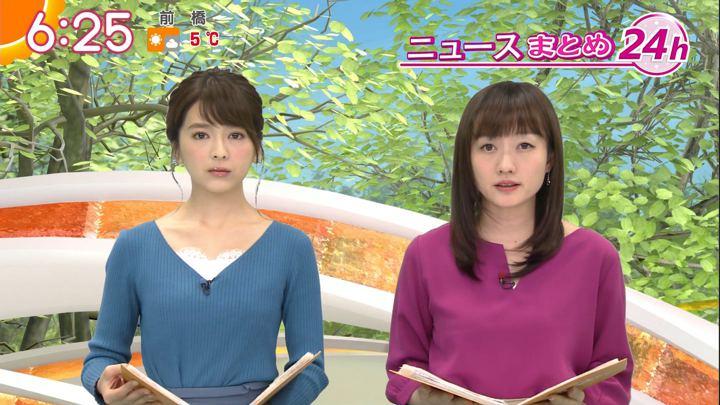 2017年12月27日福田成美の画像19枚目
