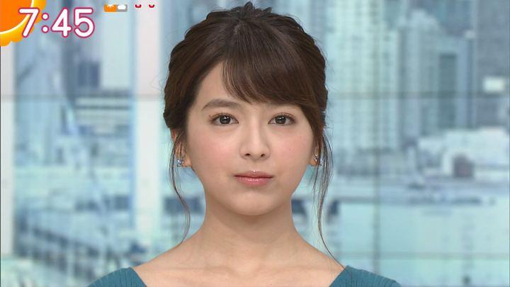 2017年12月27日福田成美の画像24枚目