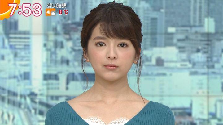 2017年12月27日福田成美の画像25枚目