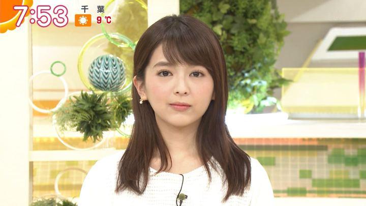2017年12月28日福田成美の画像22枚目