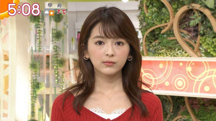 2018年01月05日福田成美の画像02枚目