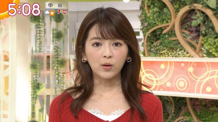 2018年01月05日福田成美の画像03枚目