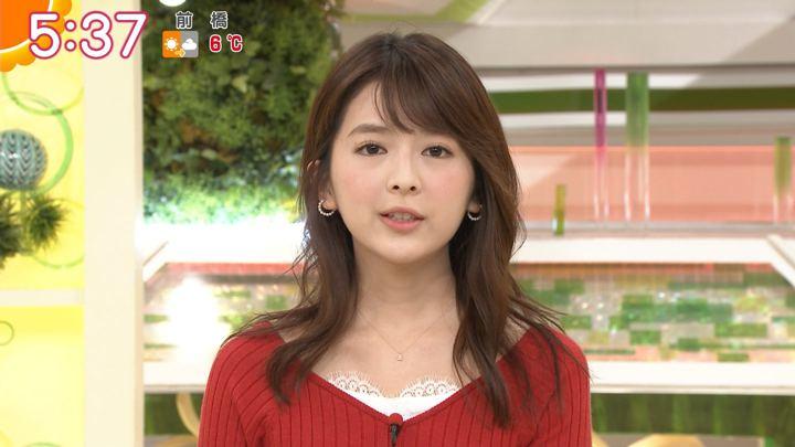 2018年01月05日福田成美の画像08枚目