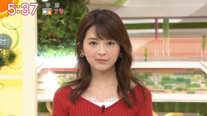 2018年01月05日福田成美の画像10枚目