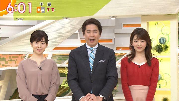 2018年01月05日福田成美の画像15枚目